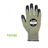 additional image for TG5180 Arc Flash Safety Glove