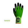 additional image for TG5570 X-Dura Latex Waterproof Glove